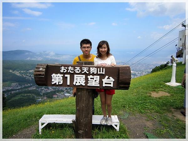 北海道之旅- (156).JPG