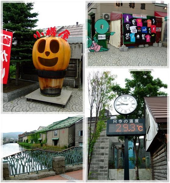 北海道之旅- (136).jpg