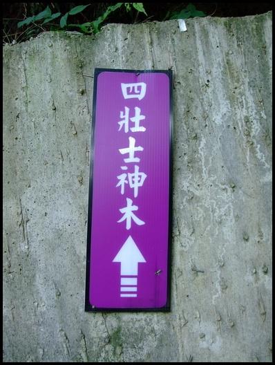 谷野會館- (82).JPG