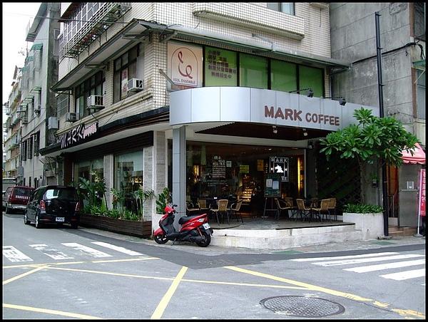 義式馬可咖啡坊- (1).jpg