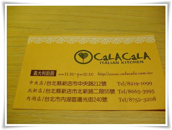 CalaCala-(31).jpg