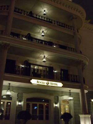 123.萊斯酒店酒店-1