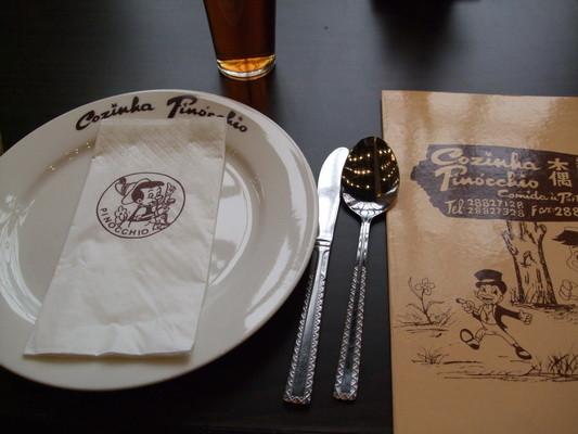 74.木偶葡國餐廳menu + 餐盤