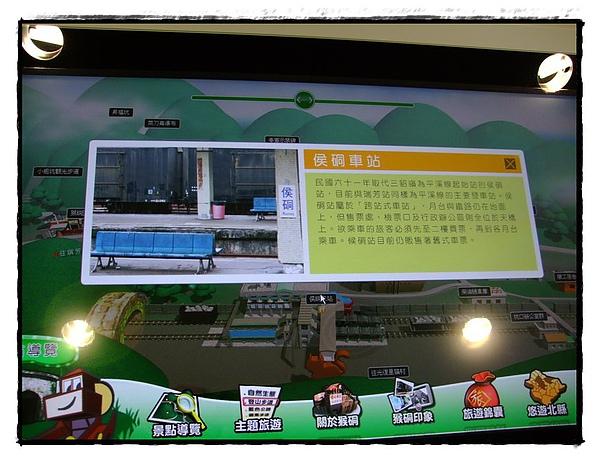 猴硐 甜客廳- (5).jpg