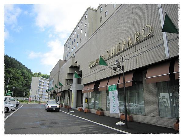 北海道之旅- (78).JPG