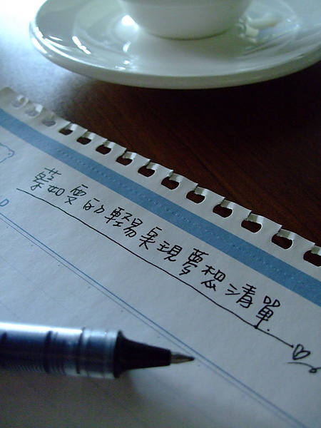 夢想團.大溪Tina廚房- (53).jpg