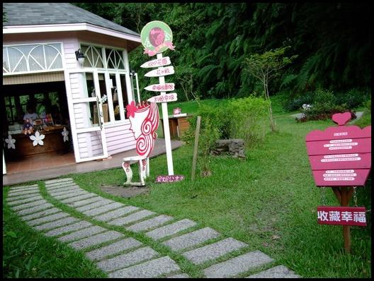 安妮公主花園- (11).JPG
