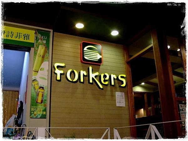 Forkers- (2).jpg