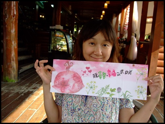 安妮公主花園- (57).JPG