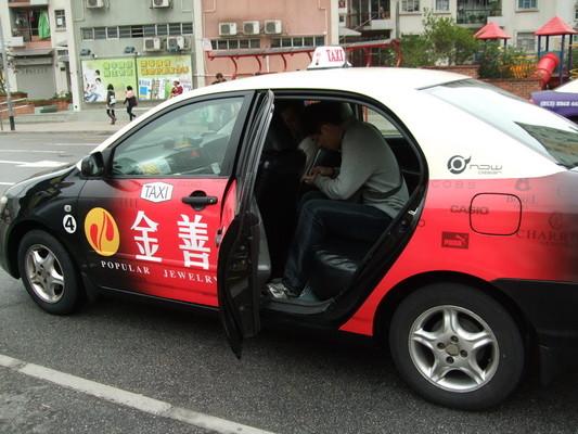 137.計程車