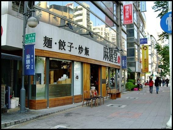 麻膳堂- (14).jpg