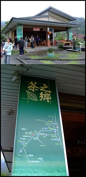 茶之鄉- (1)-vert.jpg