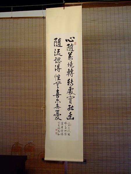 陽明春天- (11).jpg