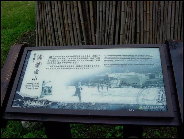 太魯閣路跑fun花蓮- (108).jpg