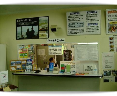 北海道之旅- (158).jpg