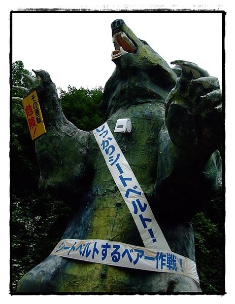 北海道之旅- (13).jpg