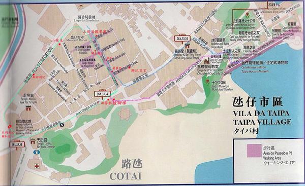 官也街-地圖