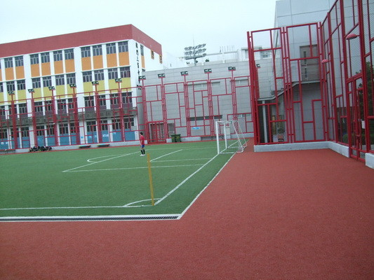 145. 學校