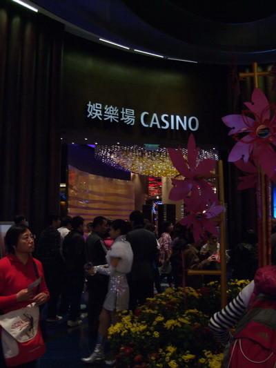 73.Hard rock casino 門口-1
