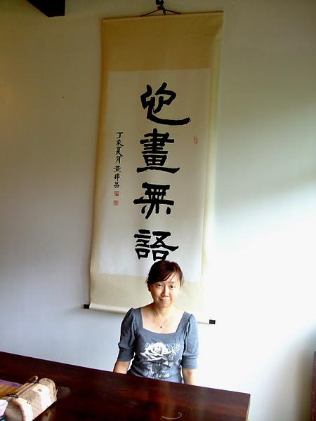 陽明春天- (87).jpg