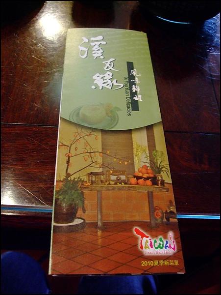 溪友緣- (10).jpg