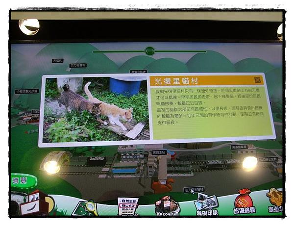 猴硐 甜客廳- (6).jpg