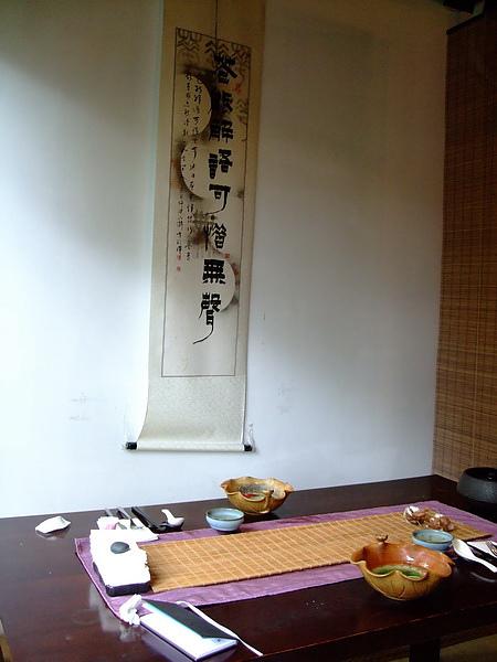 陽明春天- (7).jpg