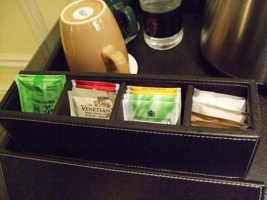 101.茶包區-免費
