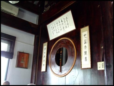 水來青舍- (26).jpg