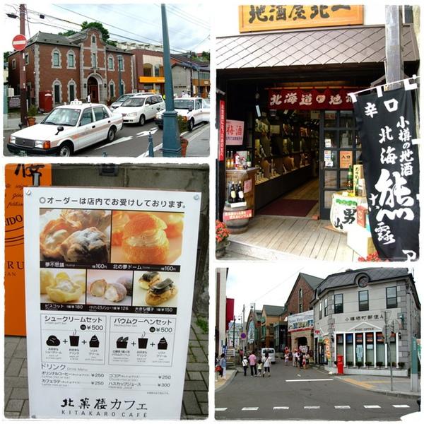 北海道之旅- (144).jpg