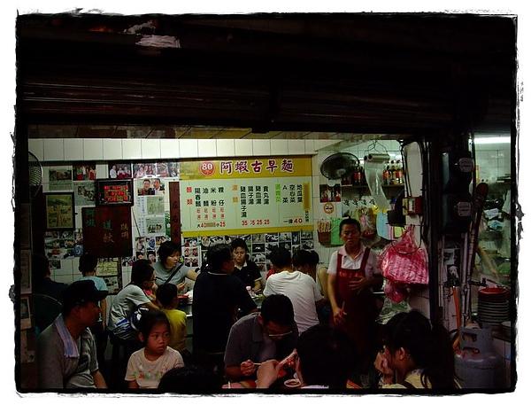 猴硐 甜客廳- (31).jpg