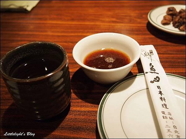 魚心日本料理- (2).JPG