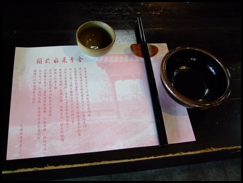 水來青舍- (17).jpg