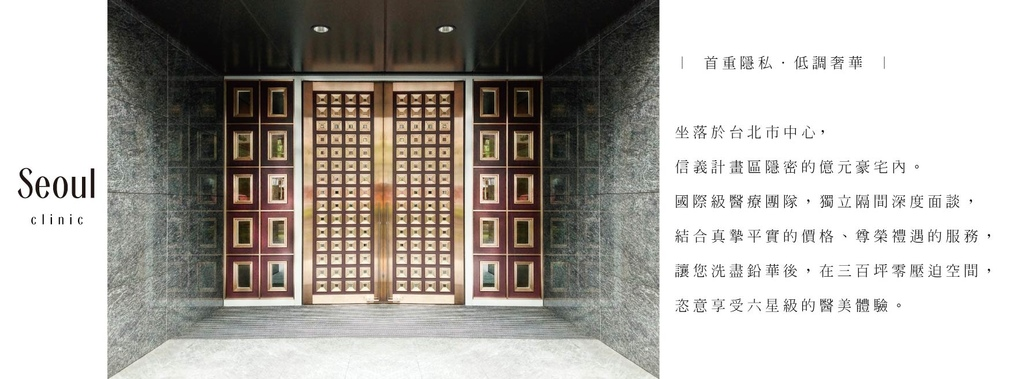 20160616 SEOUL FB BANNER-01.jpg