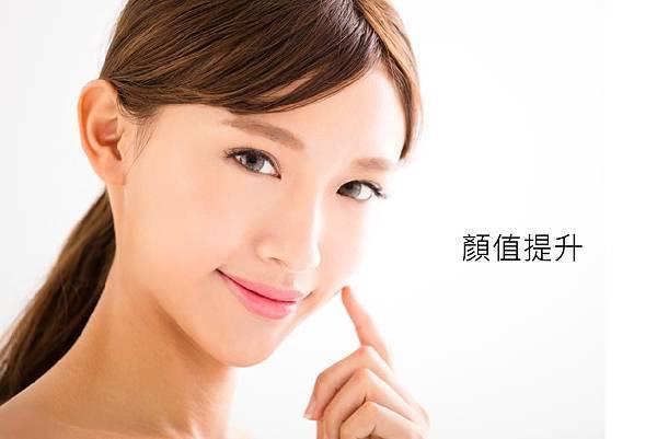 0921 秋冬保養-04.jpg