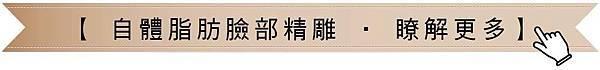 術式連結banner-04.jpg