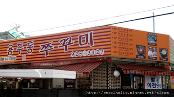 d1_20111108