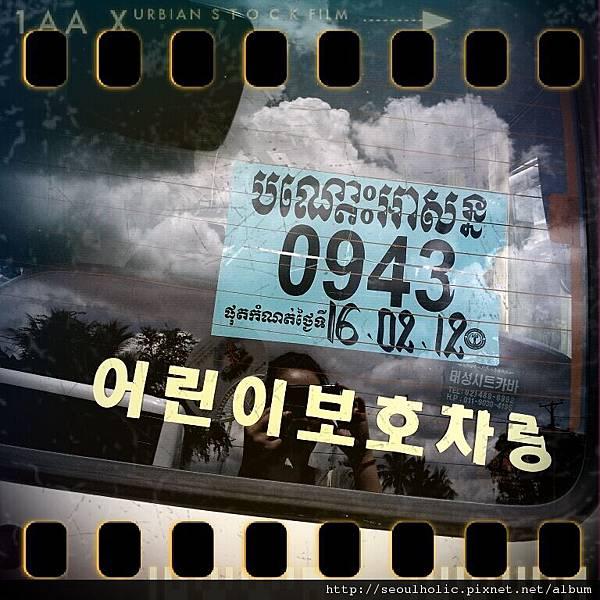shot_1331270893148