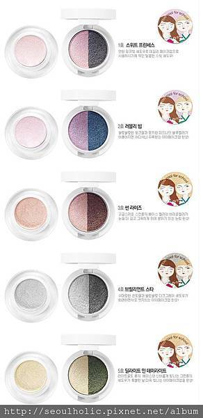 eyeshadow(3)