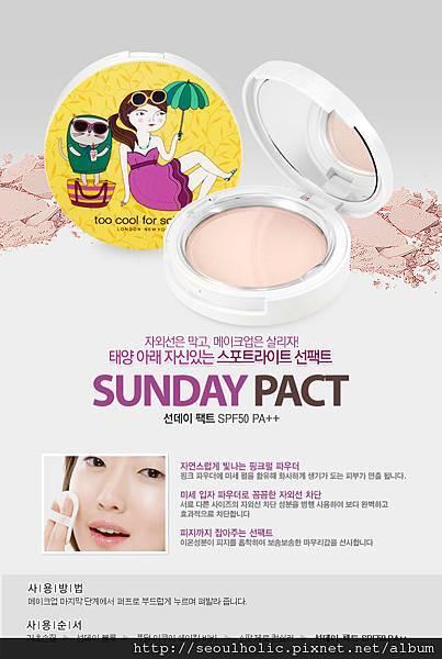 sunpact_650