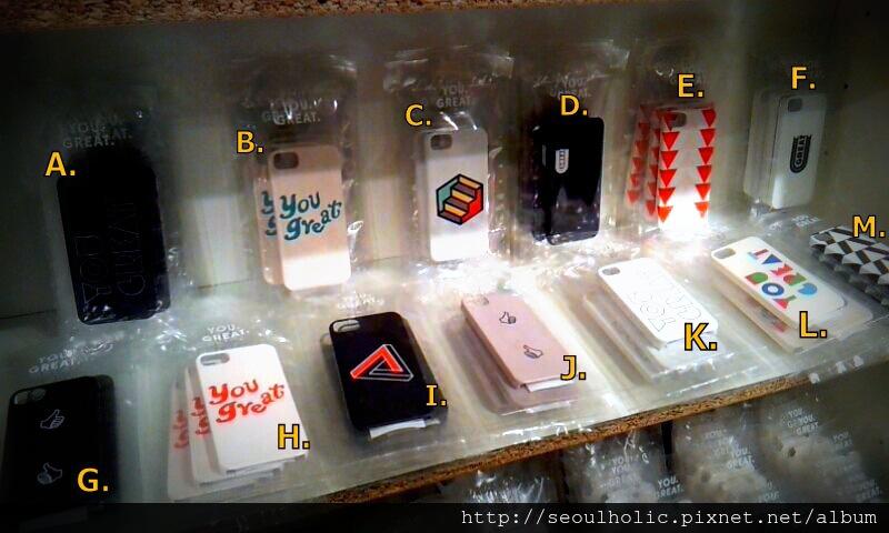 YG手機殼