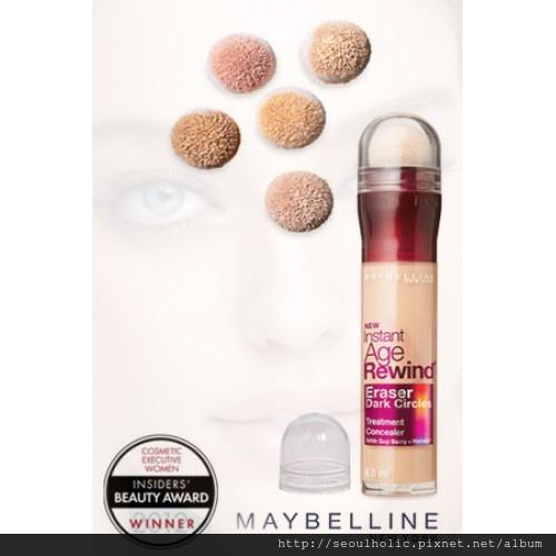 Maybelline Instant Age Rewind Eraser Dark-500x500