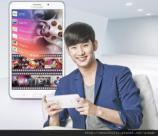 Kim-Soo-Hyun-x-Samsung-Galaxy-Tab4-1