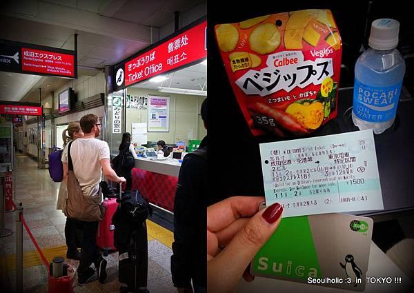 TOKYO_2014NOV03