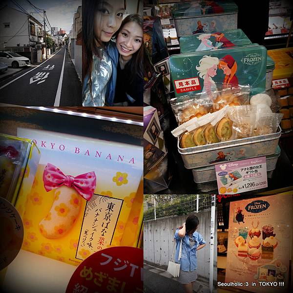 TOKYO_2014NOV04