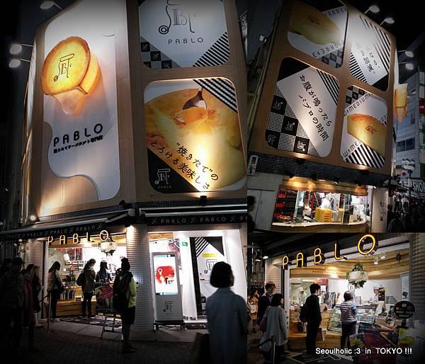 TOKYO_2014NOV09