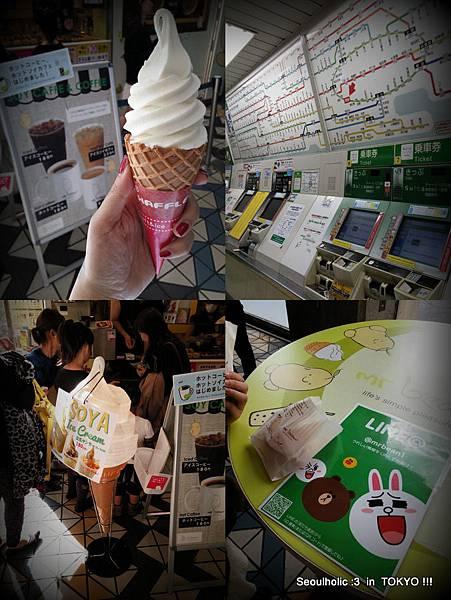 TOKYO_2014NOV05