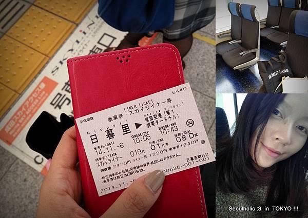 TOKYO_2014NOV14