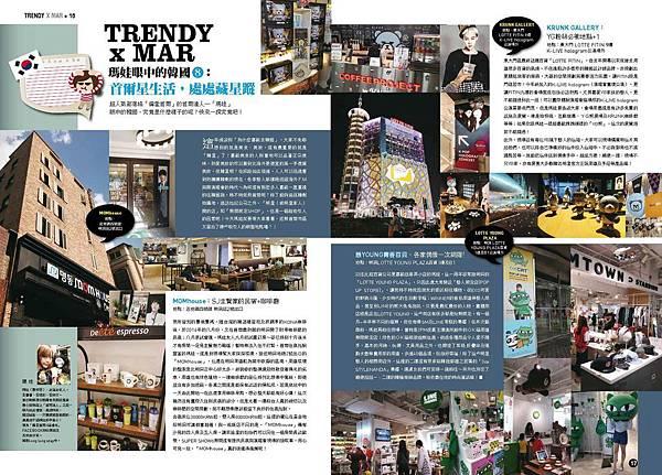 3TA055TRENDY偶像誌No.55-150dpi電子書_頁面_10