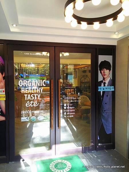 M_咖啡廳門面